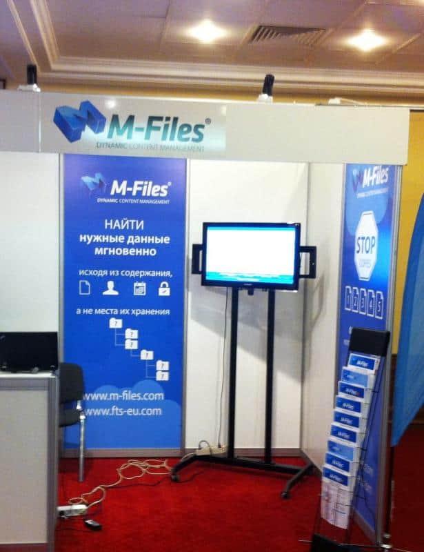 FTS-и-M-Files-выступили-на-DOCFLOW-2014