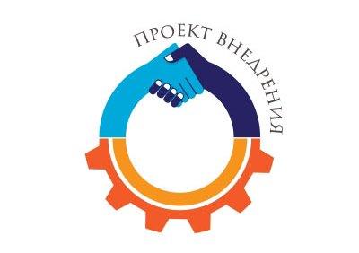 FTS-завершила-ERP-проект-в-группе-компаний-Апостол