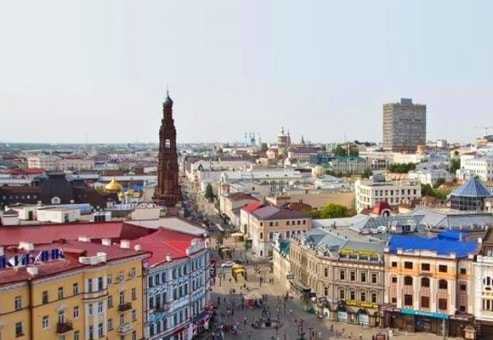 Международный-юридический-форум-Kazan-Legal-2017