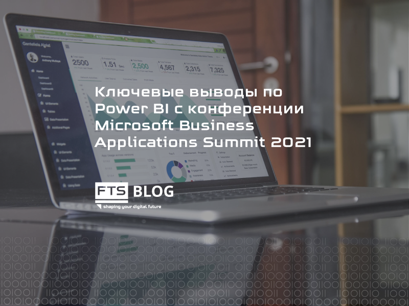 PB_Key-announcements-of-Power-BI-updates-at-the-Microsoft-Business-Applications-Summit-2021