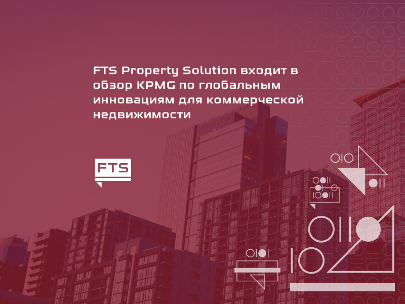 FTS-Property-Solution-in-KPMG-Real-Estate-Innovations-Overview-2021