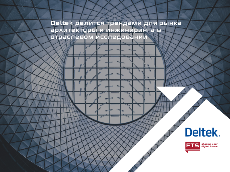 RU_Deltek-shares-the-trends-for-architecture-and-engineering-in-the-industry-study-2020