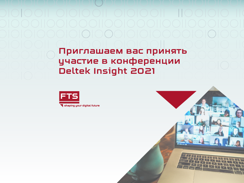 RU_inviting-you-to-join-Deltek-Insight-2021