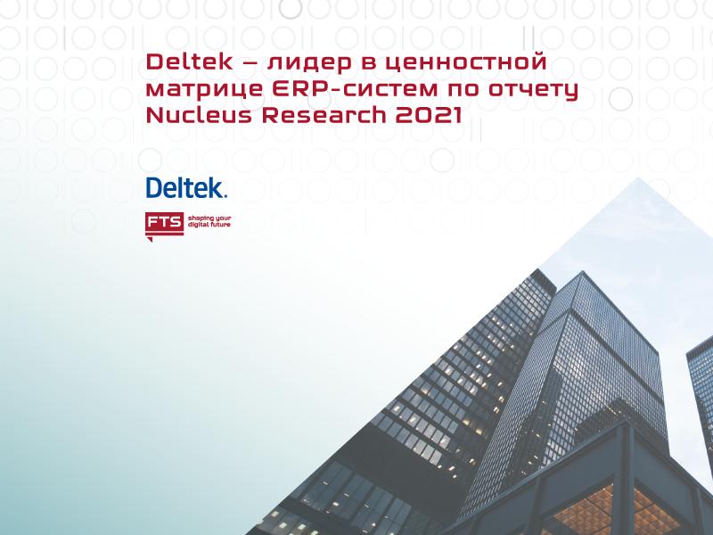 RU_Nucleus-Research-Names-Deltek-a-Leader-in-the-2021-ERP-Value-Matrix.
