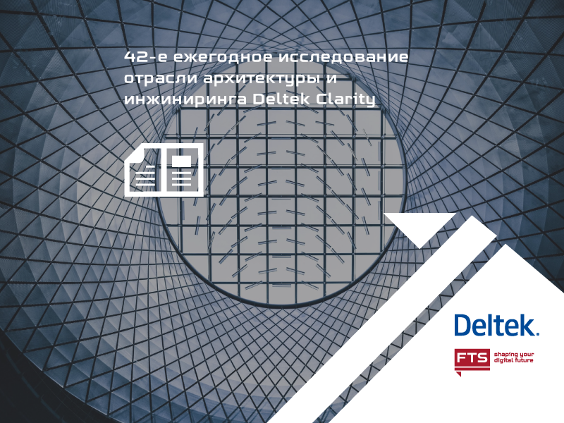 RU_The-42nd-annual-Deltek-Clarity-A&E-industry-study